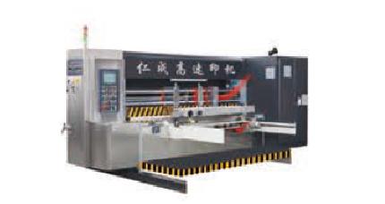 高速水墨印刷开槽模切机-送纸单元