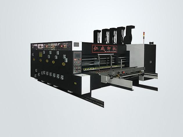 高速印刷开槽模切机