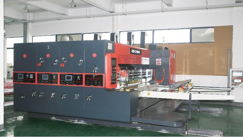 热烈祝贺苏州仁成重型高速纸箱印刷开槽机于常熟交付使用